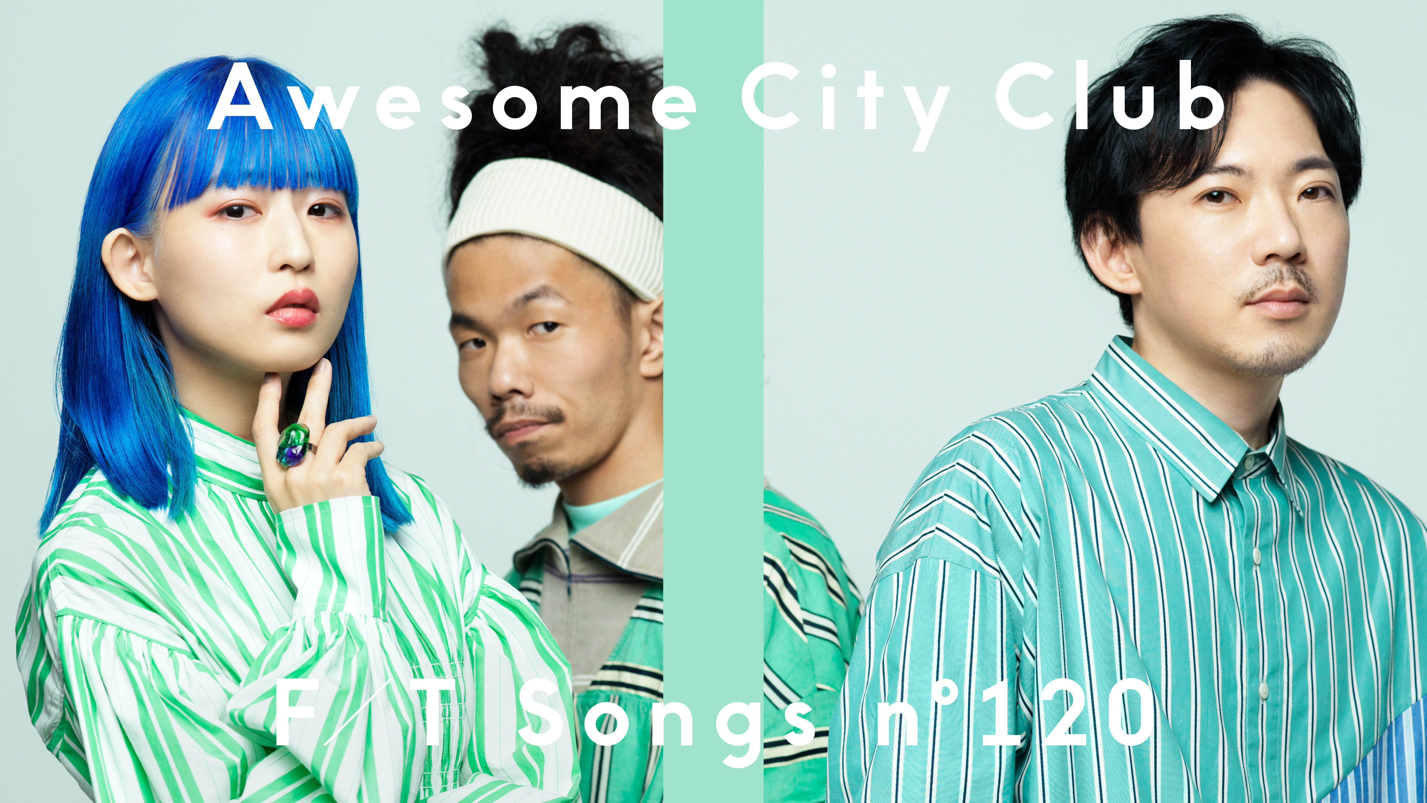 「Awesome City Club – 勿忘 / THE FIRST TAKE」サムネイル