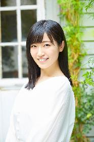 前島亜美が恒例のファンイベントを開催!今回は自身初の大阪開催も!! 歌唱披露リクエストも受付中