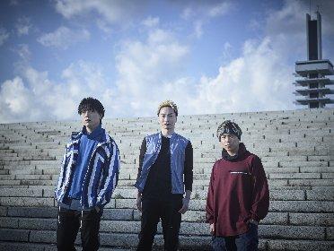 Sonar Pocket 4月にシングル「好き」をリリース決定
