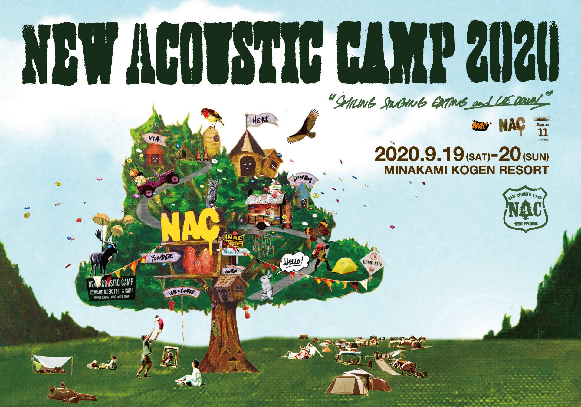 New Acoustic Camp 2020 ~わらう、うたう、たべる、ねっころがる。~