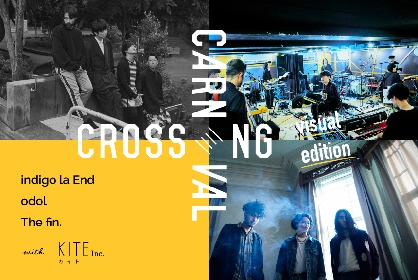 CINRA.NET主催『CROSSING CARNIVAL -visual edition-』 The fin.の出演を追加発表