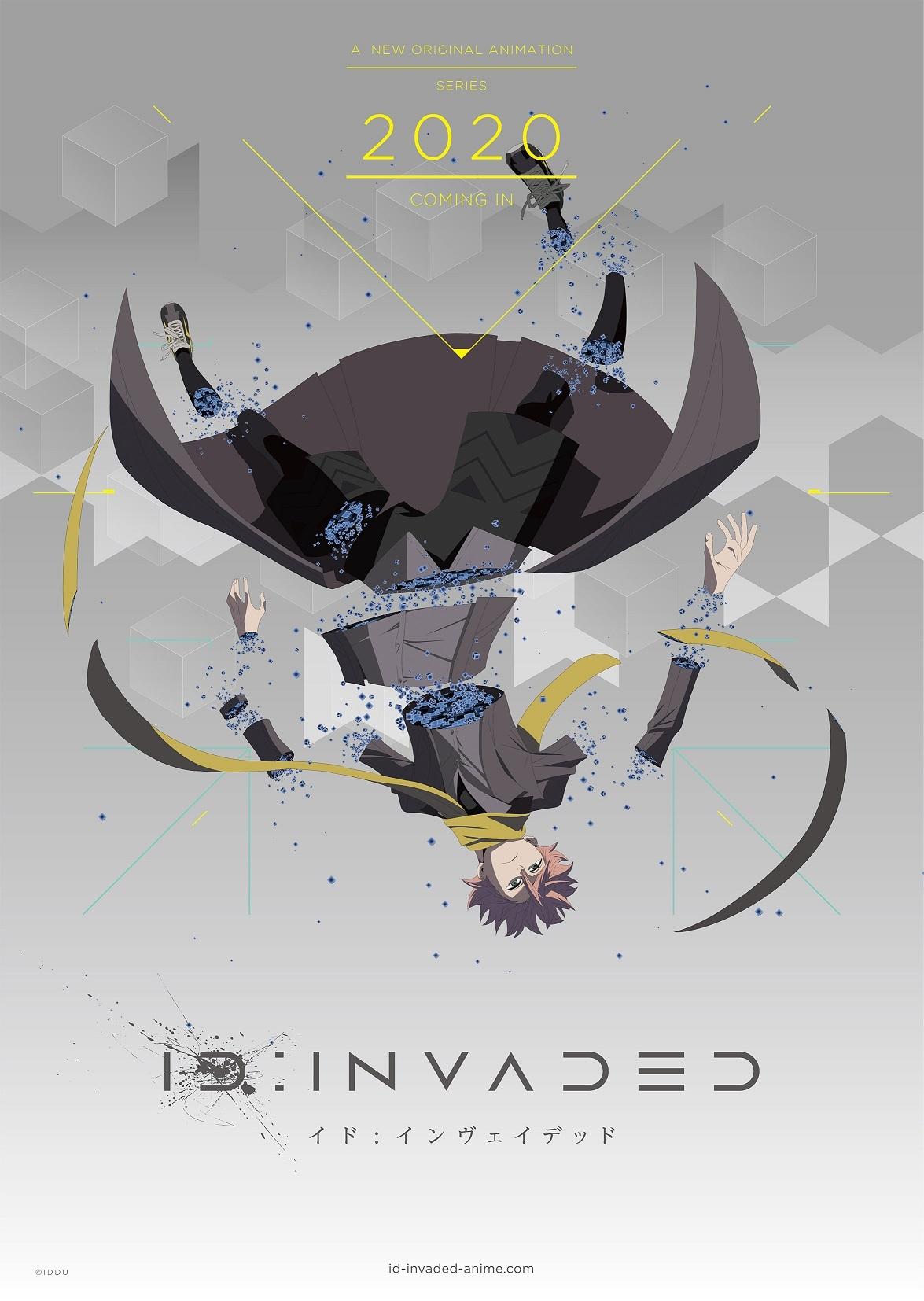 『ID:INVADED イド:インヴェイデッド』