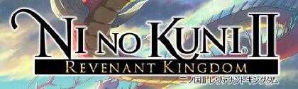 楠本桃子のゲームコラムvol.75 美麗アニメーションを遊ぼう!『二ノ国Ⅱ レヴァナントキングダム』