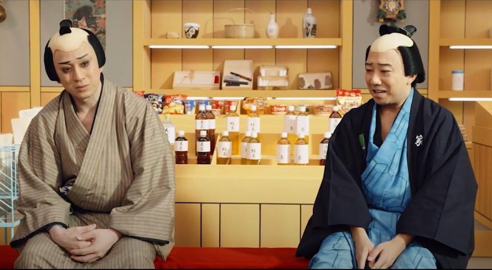 図夢歌舞伎『弥次喜多』 Amazon Prime Video 12月26日より独占配信中 /(C)松竹