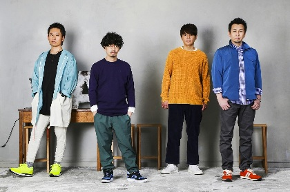 ASIAN KUNG-FU GENERATION、ベスト盤収録の新曲「生者のマーチ」を初オンエア