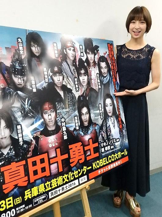 『真田十勇士』で初舞台を踏む篠田麻里子