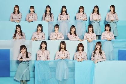 日向坂46 4thシングル「ソンナコトナイヨ」アーティスト写真が公開
