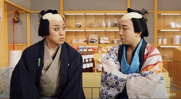 図夢歌舞伎「弥次喜多」 12月26日よりレンタル独占配信中 (C)松竹