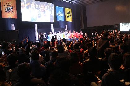 観客も大興奮、3カ月に渡る『モンスト』プロツアー・ファイナルを制したチームは!? 『モンプロ2018』ファイナルレポート