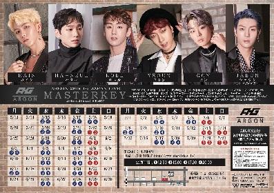 元BTS(防弾少年団)のバックダンサー・カイン率いるARGON、日本長期公演7月の追加スケジュール発表