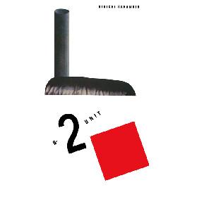 坂本龍一「B-2 UNIT」がアナログ&SACDでリイシュー