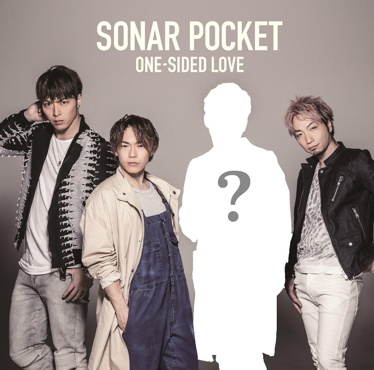 ソナーポケット「ONE-SIDED LOVE」初回限定盤