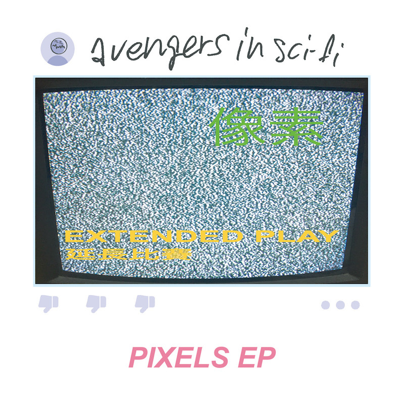 『Pixels EP』