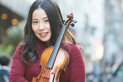 実力派ヴァイオリニスト、米元響子が語る デビュー20周年リサイタル―手稿譜で臨むイザイ