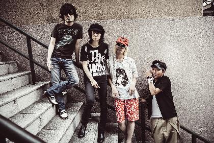 THE BOHEMIANS×山中さわお(the pillows)×小沢一敬(スピードワゴン) 真面目にロックンロールをやってきたバンドへの御褒美(!?)鼎談