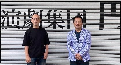 演劇集団円『夏の夜の夢』演出家・鈴木勝秀と俳優・金田明夫に聞く~「一個の塊として職人を見てほしい」