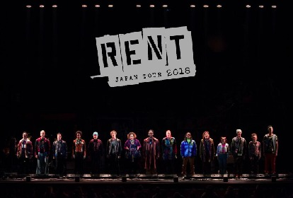 ブロードウェイミュージカル『レント』来日公演2018 キャストと一緒に熱唱できる、スペシャルアンコールの開催が決定