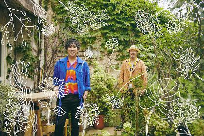 """スキマスイッチ、""""笑顔と元気""""をテーマにしたセレクションアルバムの新ビジュアル&特設サイトを公開 全国の花屋とのコラボも"""