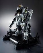 「METAL STRUCTURE 解体匠機 RX-93 νガンダム」 (C)創通・サンライズ (C)創通・サンライズ・MBS
