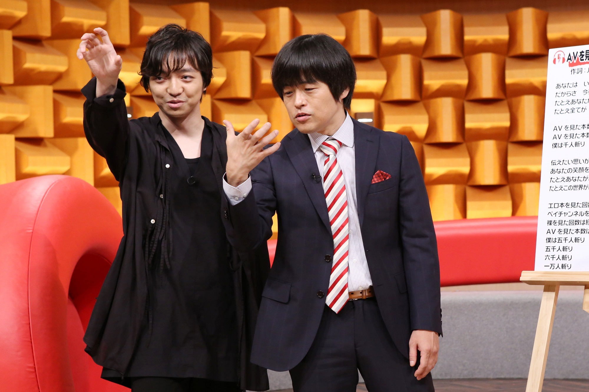 三浦大知、バカリズム  (C)NTV