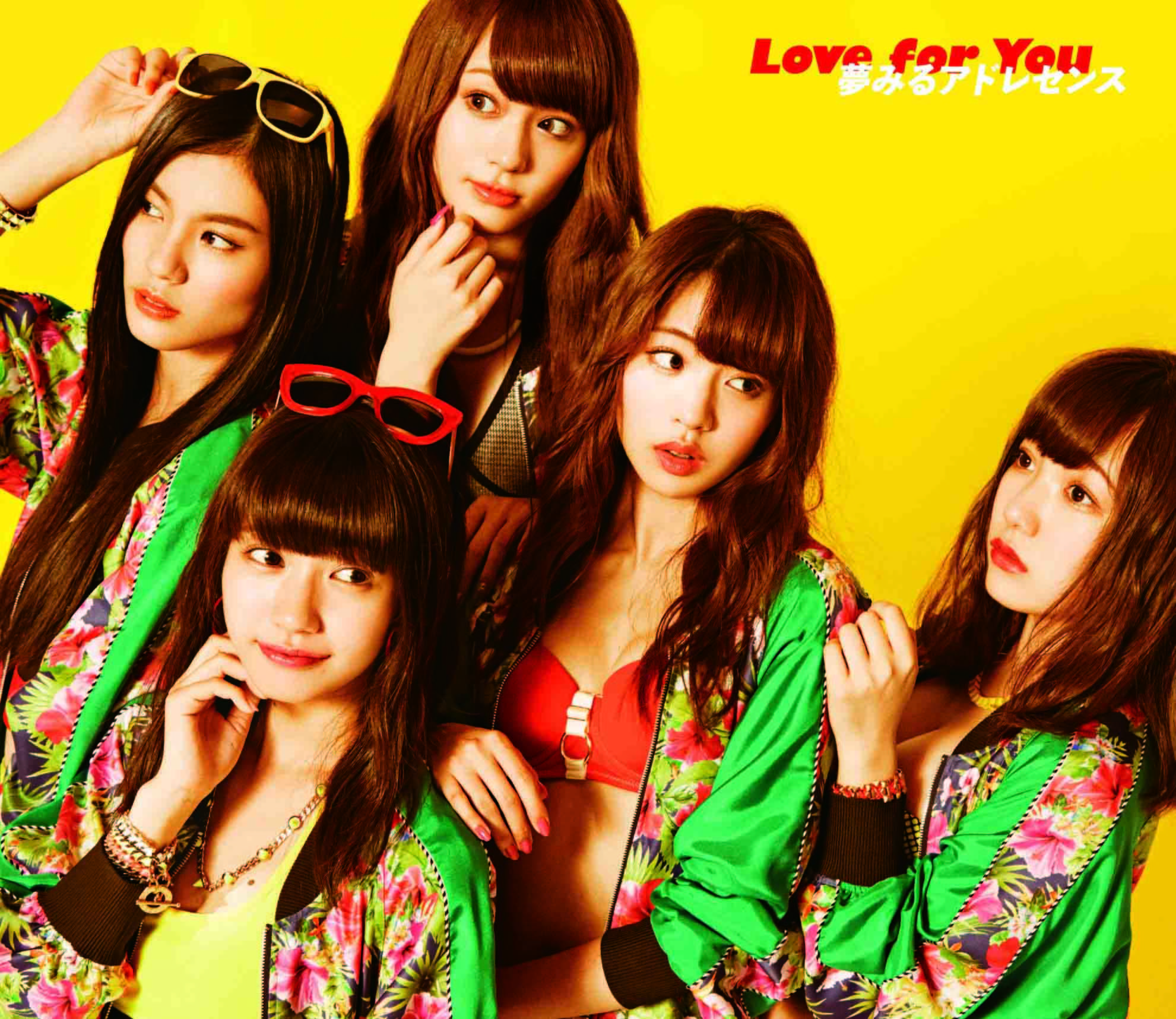 「Love for You」