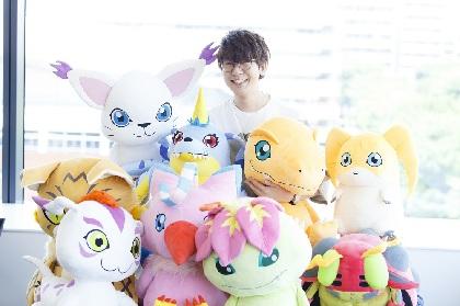 花江夏樹SPICE初インタビュー 「デジモンの世界が広がっていくように頑張りたい」