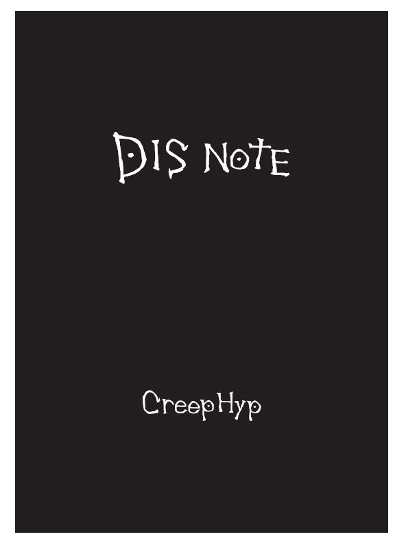 DIS NOTE 1500円