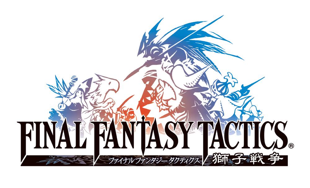 『FINAL FANTASY TACTICS 獅子戦争』ロゴ