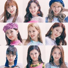 NiziU、コカ・コーラ新CMソング「Super Summer」を全世界同時配信リリース