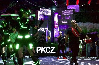 DJ MAKIDAI率いるPKCZ®がゲリラライブを実施 TOKYOをテーマにしたアート展『TOKYO ART CITY by NAKED』にて