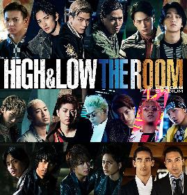 『HiGH&LOW THE ROOM』第二弾が聖地・中目黒ほかで期間限定オープン SWORDリストバンドやクリアファイルのプレゼントも