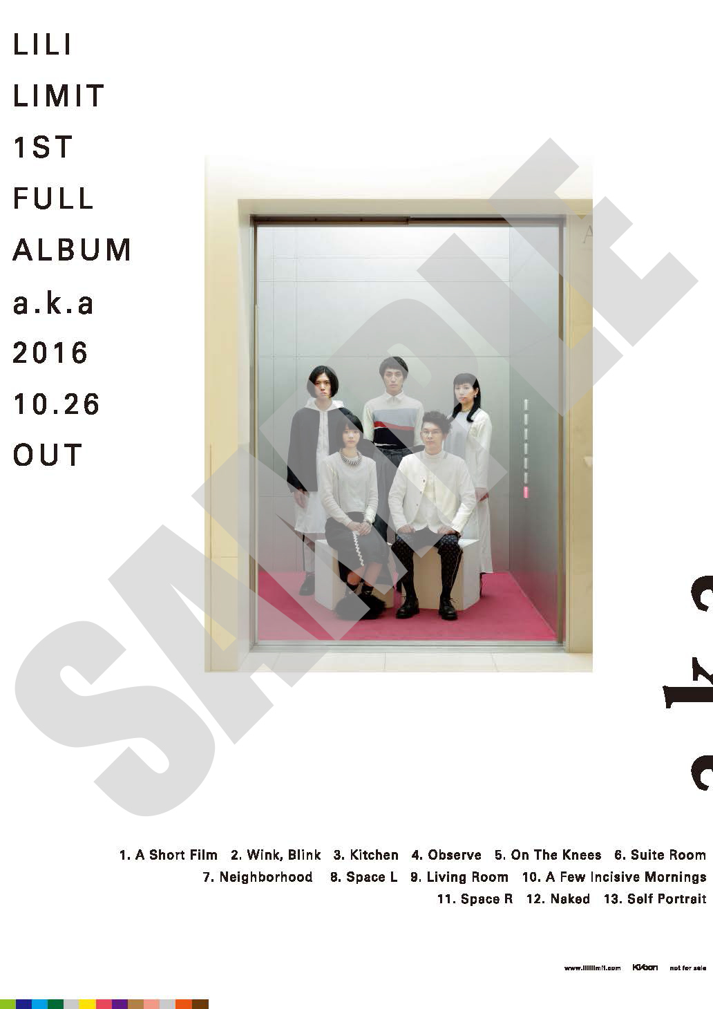 『a.k.a』B3両面ポスター表