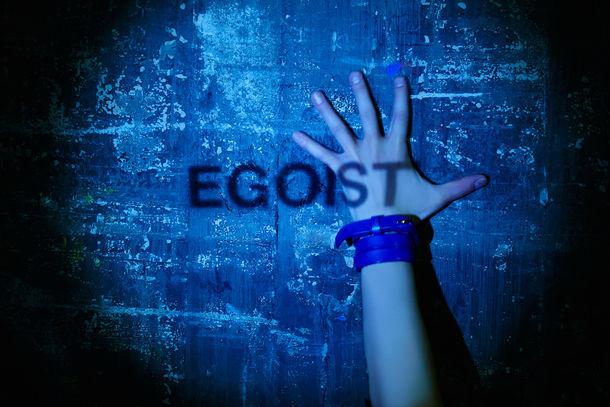 Gero「EGOIST」のティザー画像。