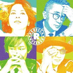 REBECCA 17年ぶり新曲「恋に堕ちたら」を11月に発売