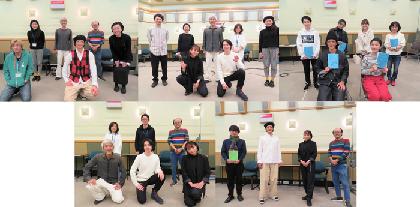 5名の劇作家が「変身」をテーマに新作ラジオドラマ競作