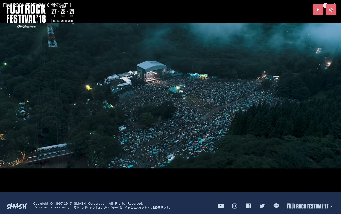 FUJI ROCK FESTIVAL オフィシャルサイトのスクリーンショット