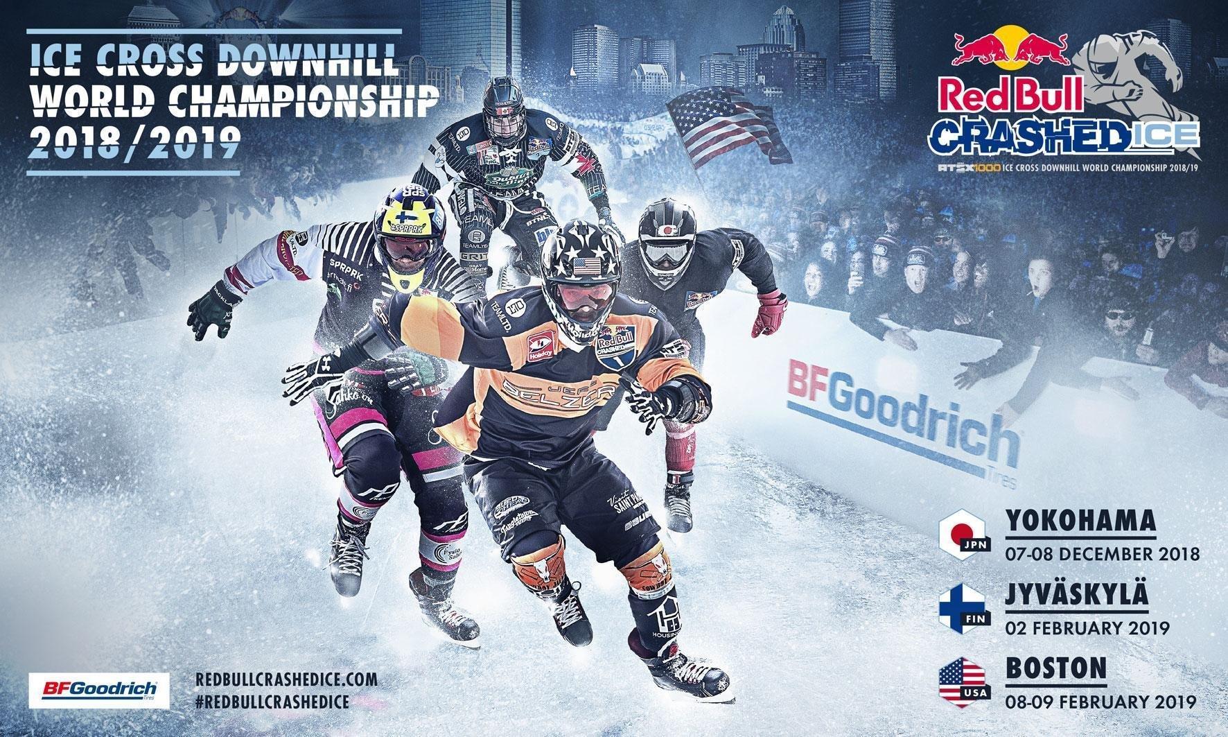 『アイスクロス・ダウンヒル・ワールドチャンピオンシップ』は今回、19シーズン目を迎える