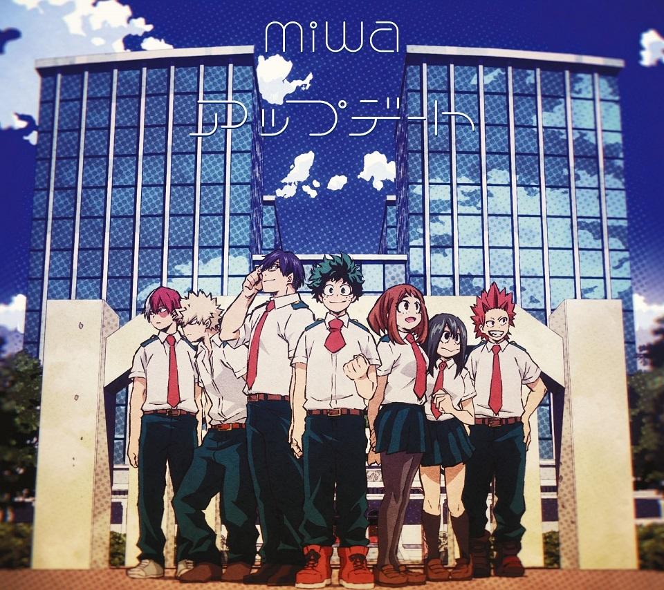 miwa「「アップデート」期間生産限定盤(アニメ盤)