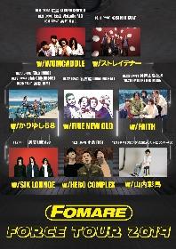 FOMARE 47都道府県ツアーの対バン第3弾としてストレイテナー、SIX LOUNGEらを発表