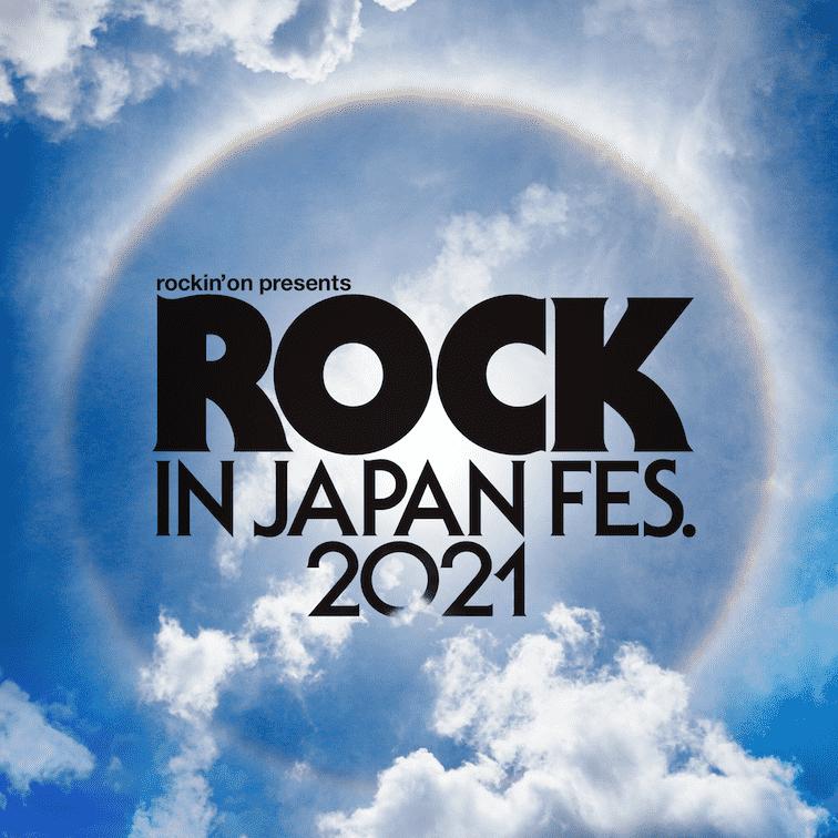 『ROCK IN JAPAN FESTIVAL 2021』
