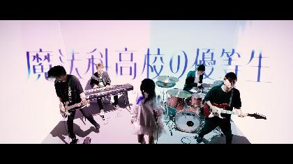 TVアニメ『魔法科高校の優等生』×三月のパンタシア コラボレーションムービー公開決定