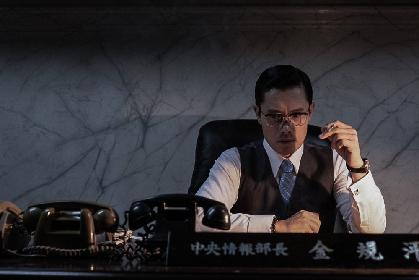 韓国大統領・朴正煕の暗殺事件をもとに描く イ・ビョンホン主演の映画『KCIA 南山の部長たち』日本公開が決定