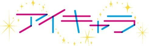 日本テレビ「アイキャラ」ロゴ