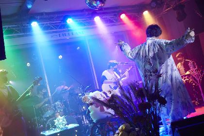 天月-あまつき-、配信ライブで冬ツアーの開催を発表