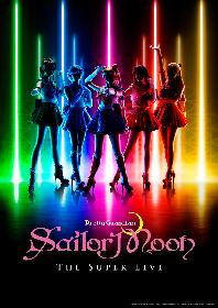 """セーラームーンスーパーライブ『""""Pretty Guardian Sailor Moon"""" The Super Live』アメリカ公演に、河西智美が出演"""