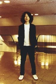 坂本慎太郎、新曲「好きっていう気持ち」「ツバメの季節」2ヶ月連続でリリース