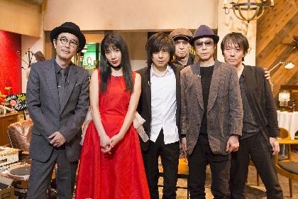 エレファントカシマシ、NHK『The Covers』100回記念回に出演で「赤いスイートピー」と「喝采」カバー