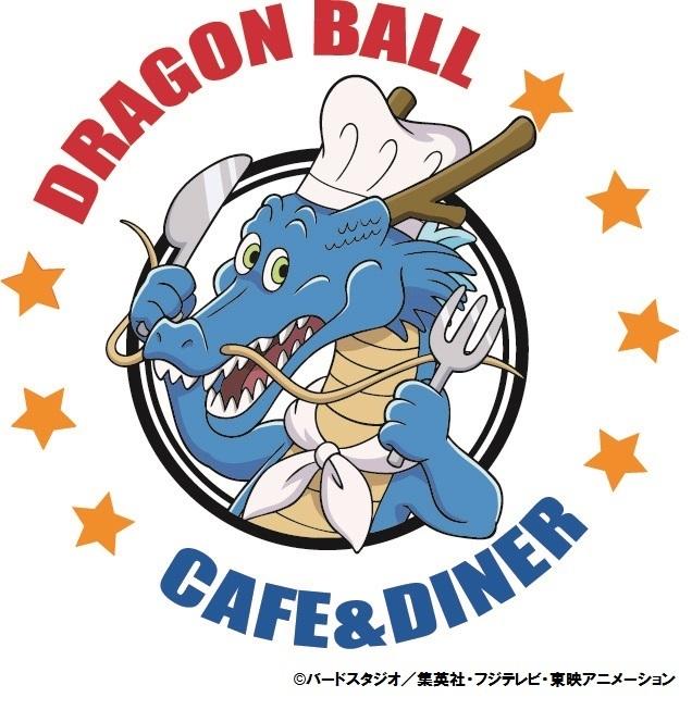 ドラゴンボールカフェ&ダイナー期間限定ショップ