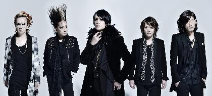BUCK-TICK デビュー30周年プロジェクト第2弾シングル「Moon さよならを教えて」を2018年2月にリリース