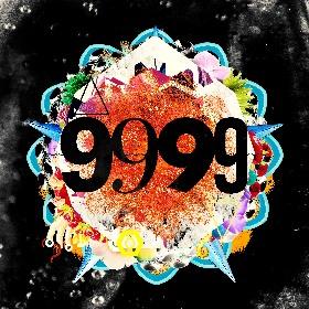 THE YELLOW MONKEY 19年ぶりオリジナルアルバム収録内容発表